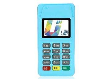 开店宝POS机可以刷贷款卡吗?