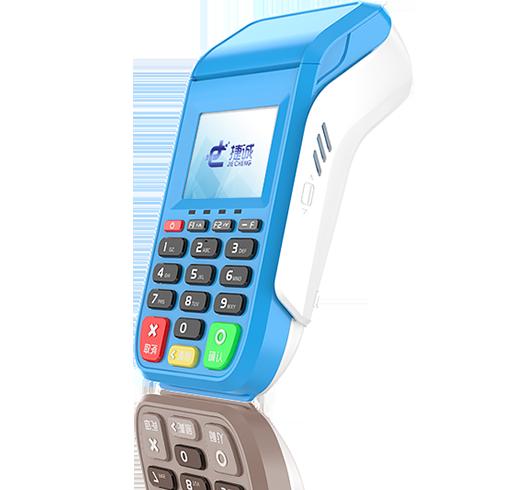 开店宝POS机储蓄卡能刷吗?
