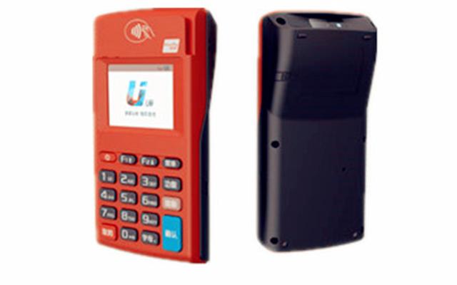开赚宝POS变更注册手机号流程